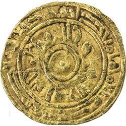 FATIMID: al-Mu'izz, 953-975, AR 1/4 dinar (1.00g), AH361. VF