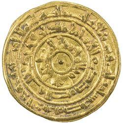 FATIMID: al-Mu'izz, 953-975, AV dinar (4.11g), Misr, AH363. VF