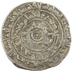 FATIMID: al-Mu'izz, 953-975, AR 1/2 dirham (1.40g), al-Mansuriya, AH359. VF
