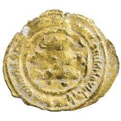 FATIMID: al-Zahir, 1021-1036, AR 1/4 dinar (0.96g), Siqilliya, AH423. VF
