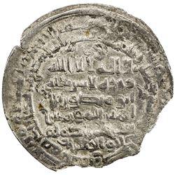 HAMDANID: Nasir al-Dawla & Sayf al-Dawla, 942-967, AR dirham (2.92g), al-Mawsil, AH332. VF