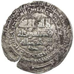 HAMDANID: Sayf al-Dawla, circa 942, AR dirham (2.67g), Tarsus, AH338. VF