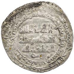 HAMDANID: Sayf al-Dawla, circa 942, AR dirham (3.04g), Tarsus, AH340. VF