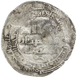 HAMDANID: Sayf al-Dawla, circa 942, AR dirham (3.12g), Tarsus, AH340. F-VF