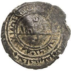 MIRDASID: Shibl al-Dawla Nasr I, 1029-1038, BI dirham (1.37g), Halab, DM. F-VF