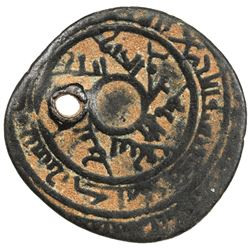 BURID or related: Unknown ruler, ca. 500-550, AE fals (1.81g)