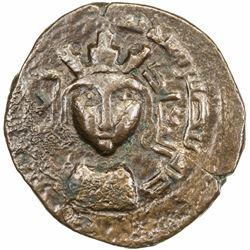 AYYUBID: al-Nasir Yusuf I (Saladin), 1169-1193, AE dirham (18.16g), Nasibin, AH(57)8. VF