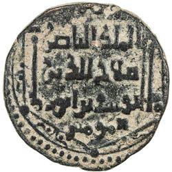 AYYUBID: al-Nasir Yusuf I (Saladin), 1169-1193, AE dirham (11.40g), Mayyafariqin, AH581. VF