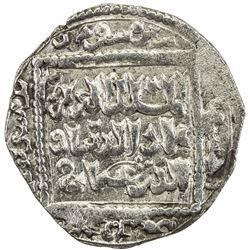 AYYUBID: 'Uthman, 1193-1198, AR dirham (2.90g), Dimashq, AH593. VF