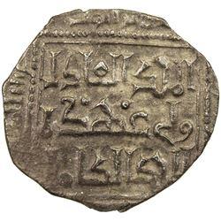 AYYUBID: Abu Bakr I, 1196-1218, AR 1/2 dirham (1.39g) (al-Qahira), DM. VF