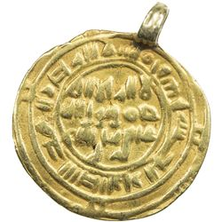 SULAYHID: 'Ali b. Muhammad, 1047-1081, AV dinar (2.48g), Zabid, blundered date. VF