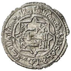 AYYUBID OF YEMEN: al-Mu'izz Isma'il, 1197-1202, AR dirham (2.17g), Ta'izz, AH598. VF-EF