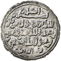 AYYUBID OF YEMEN: al-Mas'ud Yusuf, 1214-1228, AR dirham (2.13g), Ta'izz, AH620. VF-EF
