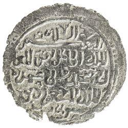 AYYUBID OF YEMEN: al-Mas'ud Yusuf, 1214-1228, AR dirham (2.09g), Zabid, AH626. EF