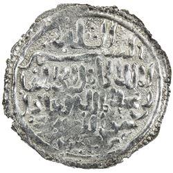 AYYUBID OF YEMEN: al-'Adil Abu Bakr, 1229-1233, AR dirham (2.10g), San'a, AH627. VF