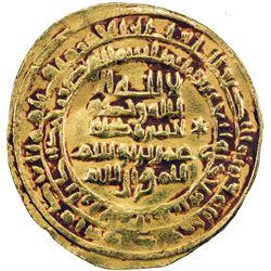 WAJIHID: 'Umar b. Yusuf, 952-961, AV dinar (4.24g), 'Uman, AH341. VF