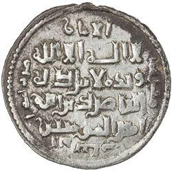 SELJUQ OF RUM: Qilij Arslan II, 1156-1192, AR dirham (3.56g), Konya, AH585. VF