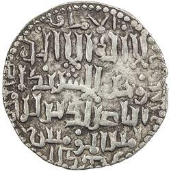SELJUQ OF RUM: Tughril, 1180s-1221, AR dinar (sic) (3.36g), Erzurum, AH608. VF-EF