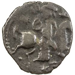 SELJUQ OF RUM: Tughril, 1180s-1221, AE fals (3.61g), NM, ND. VF