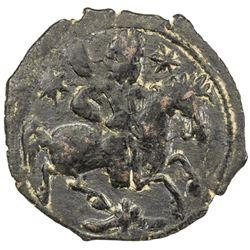 SELJUQ OF RUM: Sulayman II, 1196-1204, AE fals (6.99g), NM, AH596. VF