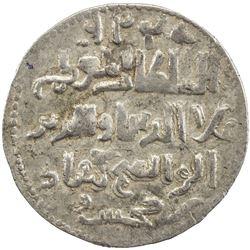 SELJUQ OF RUM: Kayqubad I, 1219-1236, AR dirham (2.97g), [Sivas], AH624//627. VF-EF