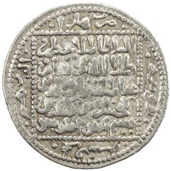 SELJUQ OF RUM: Kaykhusraw II, 1236-1245, AR dirham (2.97g), Konya, AH642. VF-EF
