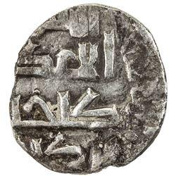 SELJUQ OF RUM: Kaykhusraw II, 1236-1245, AR 1/2 dirham (1.28g) (Sivas), AH634. VF