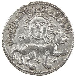 SELJUQ OF RUM: Kaykhusraw II, 1236-1245, AR dirham (2.95g), Sivas, AH639. EF