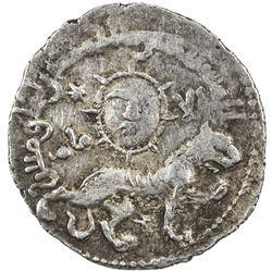 SELJUQ OF RUM: Kaykhusraw II, 1236-1245, AR 1/2 dirham (1.48g), Sivas, AH6(39). VF