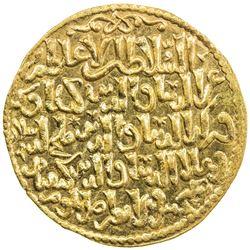 SELJUQ OF RUM: The three brothers, 1249-1259, AV dinar (4.36g), Konya, AH648. BU