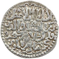 SELJUQ OF RUM: Qilij Arslan IV, 1257-1266, AR dirham (2.89g), Madenshehir, AH655. VF-EF