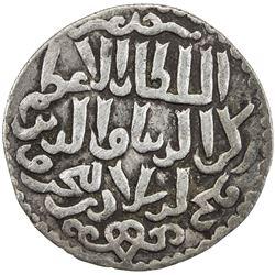 SELJUQ OF RUM: Qilij Arslan IV, 1257-1266, AR dirham (3.00g), Gumushbazar, AH660. VF
