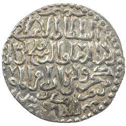 SELJUQ OF RUM: Qilij Arslan IV, 1257-1266, AR dirham (3.04g), Sivas, AH659, month of Muharram. EF