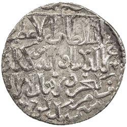 SELJUQ OF RUM: Kayka'us II, 2nd reign, 1257-1261, AR dirham (2.90g), Develu, AH656. EF-AU