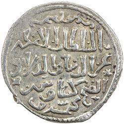 SELJUQ OF RUM: Kayka'us II, 2nd reign, 1257-1261, AR dirham (2.88g), Antalya, AH660. EF