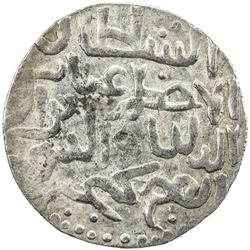 SELJUQ OF RUM: Kaykhusraw III, 1265-1283, AR dirham (2.96g), Antalya, AH679. EF