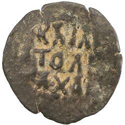 DANISHMENDID: Malik Muhammad, 1134-1142, AE dirham (3.48g), NM, ND. VF