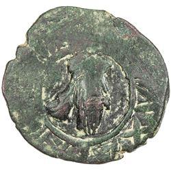 DANISHMENDID: Dhu'l-Qarnayn, at Malatya, 1152-1162, AE dirham (8.05g), ND. F-VF