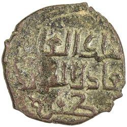 DANISHMENDID: 'Imad al-Din Dhu'l-Nun, at Kayseri, 1142-1175, AE dirham (3.77g), NM, ND. VF