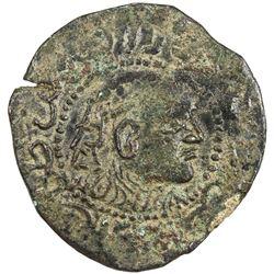DANISHMENDID: Nizam al-Din Yaghi-Basan, 1142-1164, AE dirham (9.57g), NM, ND. VF