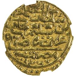 OTTOMAN EMPIRE: Suleyman I, 1520-1566, AV sultani, Misr, AH926. NGC EF