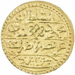 ALGIERS: Mahmud II, 1808-1830, AV sultani (3.06g), AH1239. EF