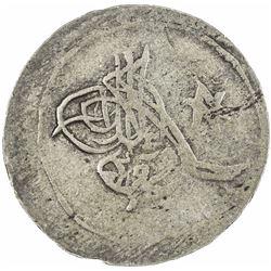 EGYPT: Mahmud II, 1808-1839, BI 20 para (3.22g), Misr, AH1223 year 10. F-VF