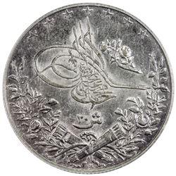 EGYPT: Mehmet V, 1909-1914, AR 20 qirsh, AH1327-H year 6. PCGS AU55