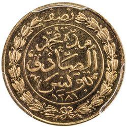 TUNIS: Muhammad al-Sadiq Bey, 1859-1882, AE 1/2 kharub, AH1281. PCGS SP64