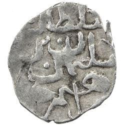 TURKEY: Suleyman II, 1687-1691, AR akce (0.21g), Kostantiniye, AH109(9). VF-EF