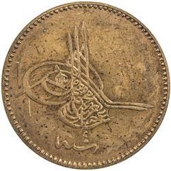 TURKEY: Abdul Aziz, 1861-1876, AE 10 para, Kostantiniye, AH1277 year 4. PF
