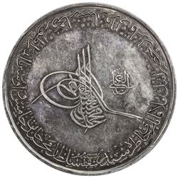 TURKEY: AR medal, 1918, 65mm, (131g), medal for visit of Austrian Kaiser Karl I to mint at Istanbul