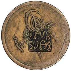 TURKEY: AE 40 para, 1898