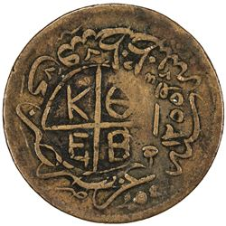 TURKEY: AE 20 para, ND